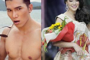 Nam vương Ngọc Tình tiết lộ bí mật về Phương Khánh