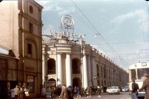 Thành phố Leningrad năm 1976 - 1977 qua ống kính người Mỹ (2)