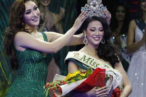 Clip: Phương Khánh bật khóc khi đăng quang Hoa hậu Trái Đất 2018