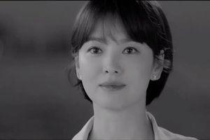 Phim của Song Hye Kyo - Park Bo Gum tung teaser đẹp hút hồn khiến fan 'rụng tim'