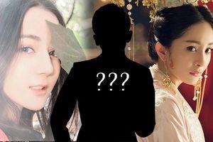 Dương Mịch và Địch Lệ Nhiệt Ba tiếp tục hợp tác trong phim mới? Nam chính khiến nhiều người càng mong chờ hơn