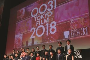 Dũng thiên lôi lên ngôi ở Liên hoan phim Quốc tế Tokyo