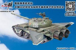 Kinh ngạc khi chứng kiến Trung Quốc hiện đại hóa xe tăng Type 59