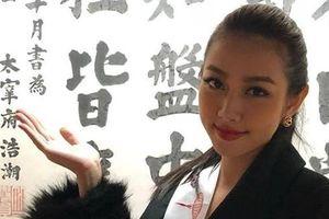 Hình ảnh xinh đẹp của Nguyễn Thúc Thùy Tiên tại Miss International 2018