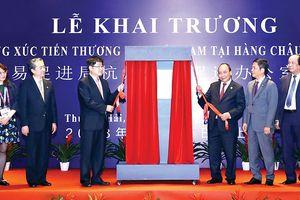 Việt Nam ủng hộ hệ thống thương mại đa phương mở, công bằng, minh bạch, bao trùm