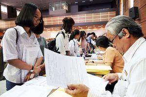 Thêm trường ĐH tổ chức thi riêng