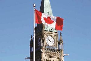 Đánh giá tác động của CPTPP đối với kinh tế Canada