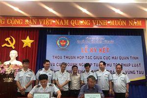 Hải quan Bà Rịa – Vũng Tàu ký kết hợp tác với 4 doanh nghiệp