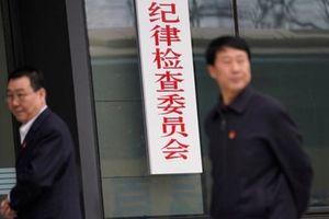 Trung Quốc 'sờ gáy' các công ty tài chính, truy quét tội phạm có tổ chức