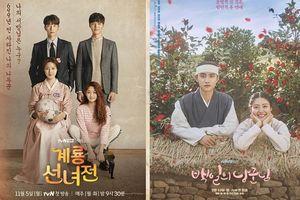 Vừa lên sóng tập đầu tiên, 'Tale Of Gyeryong Fairy' đã phá kỷ lục rating của '100 Days My Prince'