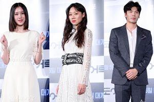 'Chị đại' Gong Hyo Jin bị soi hình xăm tại buổi showcase 'Door Lock'