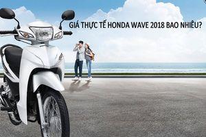 Honda Wave 2018 có gì mới, giá bao nhiêu?