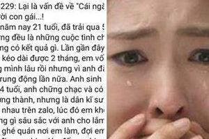 Tâm sự của cô gái trót trao 'đời con gái' cho bạn trai và cái kết đau lòng