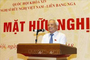 Phó Chủ tịch Quốc hội dự buổi gặp mặt Nhóm Nghị sĩ hữu nghị Việt Nam – Liên bang Nga