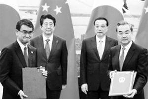 Bước tiến trong quan hệ Trung Quốc - Nhật Bản