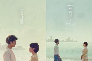 Đây là cách xem phim 'Encounter' của Song Hye Kyo và Park Bo Gum nhanh nhất với chất lượng tốt nhất