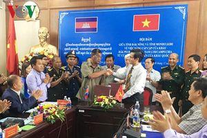 Đề nghị nâng cấp cửa khẩu Đắk Peur-Nam Lyr lên cửa khẩu quốc tế