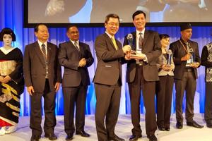 Quảng Ninh được vinh danh về chính quyền số ở giải thưởng quốc tế