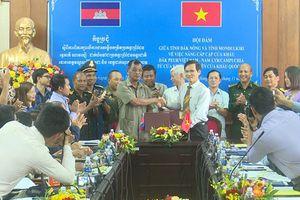 Đề nghị nâng cấp cửa khẩu chính Đắk Peur – Nam Lyr lên cửa khẩu quốc tế
