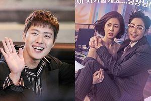 Gong Myung gặp tai nạn xe hơi sau khi rời phim trường 'Feel Good to Die' đài KBS 2
