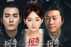 'Phượng Dịch' tung trailer hấp dẫn, Mai tần của 'Như Ý truyện' chuyển kiếp thành Hiền Phi xinh đẹp, mưu trí