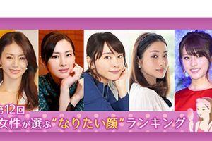 Top 10 sao nữ Nhật có gương mặt được phái nữ ước ao