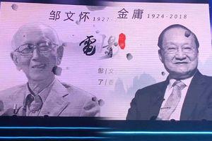 Bỏ qua tranh cãi giải thưởng, Hoa Đỉnh 2018 gây xúc động với khoảnh khắc tưởng nhớ Kim Dung và Trâu Văn Hoài