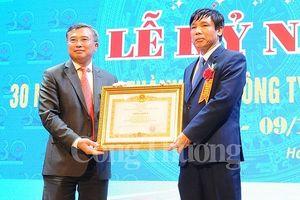 Công ty Thủy điện Hòa Bình: Tự hào 'cánh chim đầu đàn' ngành điện Việt Nam