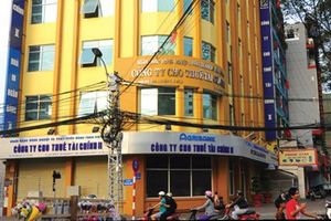 Bảo hiểm xã hội Việt Nam thông tin về việc nguyên Tổng giám đốc BHXHVN bị bắt