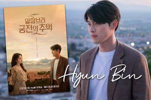 Hyun Bin nói gì về vai diễn trong 'Memories of the Alhambra'?