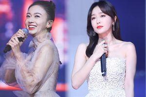 Cùng xuất hiện tại Đêm hội độc thân 11, 'Hoàng hậu' Tần Lam hay 'Lệnh phi' Ngô Cẩn Ngôn mới là tuyệt sắc giai nhân?