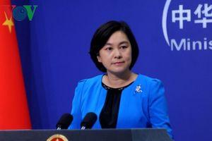 Trung Quốc phủ nhận cáo buộc 'nghe lén' tại trụ sở Liên minh châu Phi