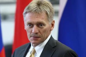 Nga, châu Âu lo ngại về tương lai của hiệp ước INF