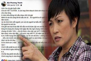 Bị người chị thân nói cặp kè trai để kiếm tiền, Phương Thanh nói gì?