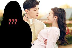 Tái hợp với Đặng Luân trong phim mới nhưng Địch Lệ Nhiệt Ba chỉ là nữ thứ - Nữ chính sẽ là ai?