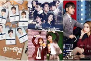 16 bộ phim sẽ được phát sóng trên đài truyền hình Đông Phương năm 2019 (Phần 2)