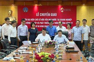 SCIC chính thức 'về tay' siêu Ủy ban Quản lý vốn Nhà nước