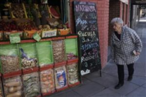 Kinh tế Argentina sẽ rơi xuống mức 'đáy' vào cuối năm 2018