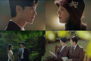 Rơi nước mắt với teaser phim đầy cảm xúc 'Death Song' của Lee Jong Suk và Shin Hye Sun