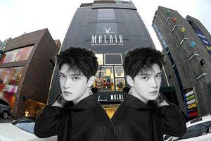 Tài phiệt Kbiz: Bất ngờ với khối tài sản cố định của Kim Jae Joong có trị giá hơn 100 triệu USD