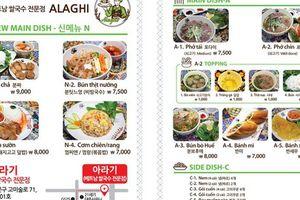 Alaghi đưa hương vị ẩm thực Việt đến gần hơn với Hàn Quốc