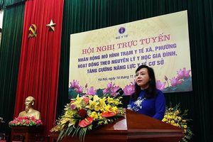 Bộ trưởng Y tế: 'Việt Nam có mạng lưới y tế cơ sở tốt nhất!'