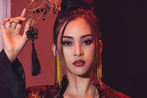 MV Hoa hậu Tiểu Vy cover 'Lạc trôi' của Sơn Tùng M-TP