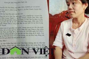 Viện lý do đổi nghề, Bảo hiểm Dai-ichi Life VN bị tố 'bẫy' khách hàng