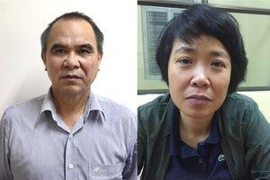 Khởi tố, bắt tạm giam nguyên Tổng Giám đốc Mobifone Cao Duy Hải