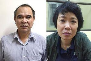 Vì sao Phó tổng giám đốc Mobifone bị bắt giam