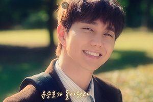 Yoo Seung Ho chỉ cần cười đã đốn ngã tim fan trong teaser phim mới