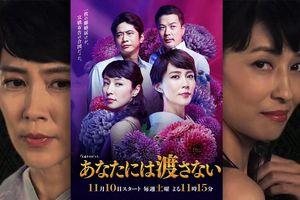 'Anata ni wa watasanai' khởi đầu với rating 4,3%
