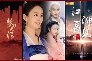 4 bộ phim cổ trang Trung Quốc phát sóng trong năm 2019: Bạn ngóng Triệu Lệ Dĩnh hay Địch Lệ Nhiệt Ba?