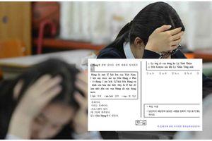 Mục sở thị đề thi môn tiếng Việt 'khó nhăn răng' khiến thí sinh Đại học ở Hàn vò đầu bứt tóc